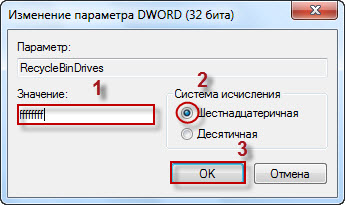 fleshka reestr-windows-7