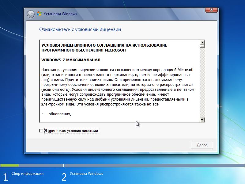 Gta iv fatal error(service pack 1) windows 7 fixed